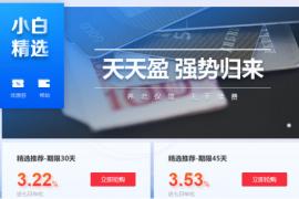 京东金融顺应消费升级大浪潮 为用户各种金融交易保驾护航